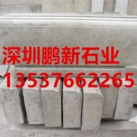 9石材市场价格0深圳石材厂那里招工9深圳石材3深圳石材协会0