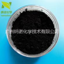 各种规格高纯纳米微米纤维状氧化铜CuO科研可用
