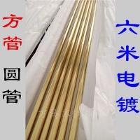 钛金不锈钢方管
