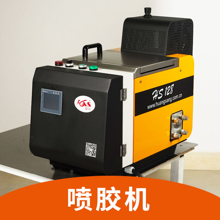 东莞喷胶机批发,东莞喷胶机价格,东莞喷胶机供应商