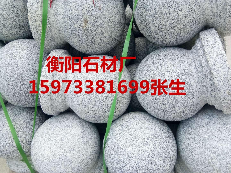芝麻灰圆球-石球-车阻石球-衡阳芝麻灰花岗岩石厂家