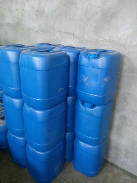光固化附着力促进剂HD-2,光固化附着力促进剂厂家,UV附着力促进剂供应,光固化附着力促进剂批发