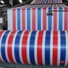 塑料彩條布防雨布擋風防曬遮陽蓋貨篷布 廠家直銷圖片