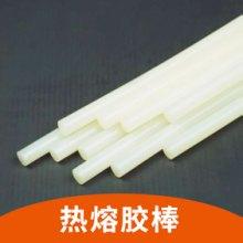 深圳热熔胶机厂家直销 热熔胶棒 质量好 品质有保障 热熔胶棒