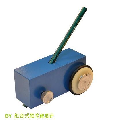四川成都臻通供应三菱BY铅笔硬度计