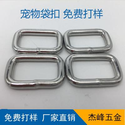 东莞市杰峰五金制品不锈钢D环扣_宠物袋扣