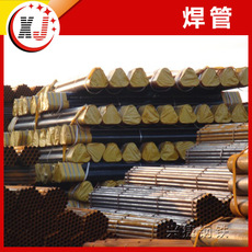 天津薄壁焊管 天津薄壁焊管价格 天津薄壁焊管批发 天津薄壁焊管厂家
