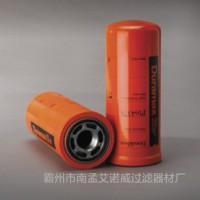 厂家直销 唐纳森P164378旋装式液压油滤芯