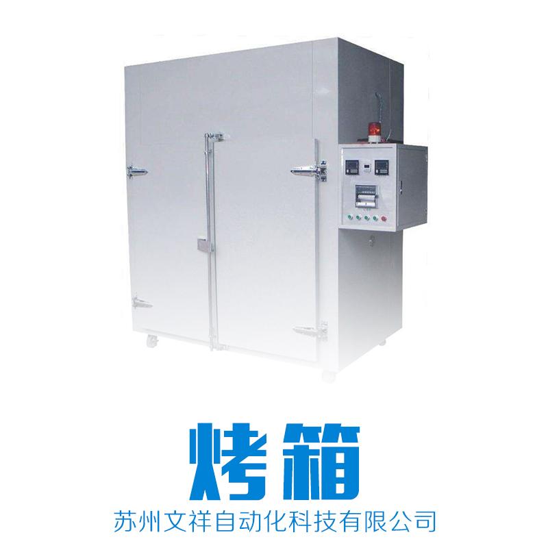 厂家直销 电商分拣线 分拣线 物流分拣设备 品质保障 售后无忧 烤箱