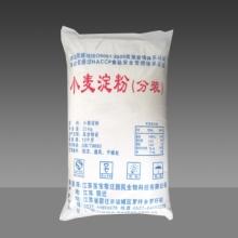 优质小麦淀粉 用于河粉 面包 糕点 馅料等食品的生产加工批发