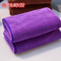 工厂直销超细纤维毛巾柔软吸水不掉毛