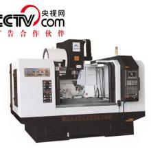 加工中心,模具加_供应高精VMC1055加工中心 台湾新代系统支持五轴联动