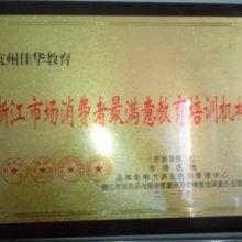 UG三维造型、UG三维建模培训、杭州UG三维造型培训、衢州UG三维造型培训、UG绘图设计培训图片