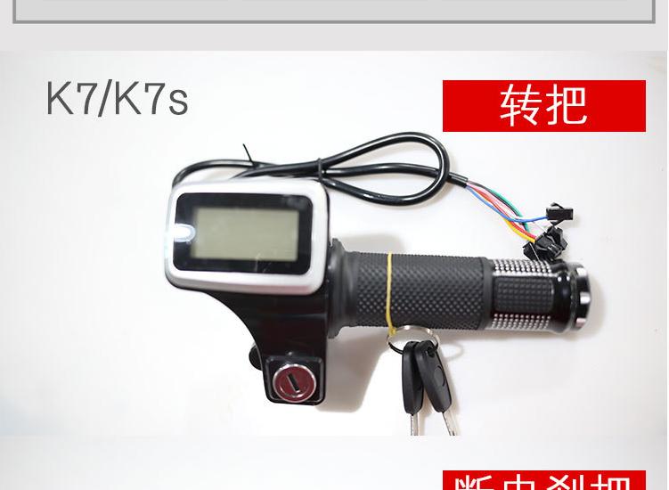 便捷式折叠电动自行车锂电池助力车小型电动车成 人男女上下班代步 电动自行车转把