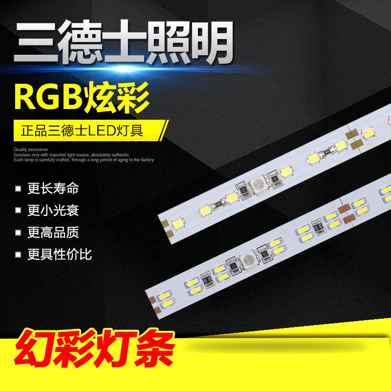 LED幻彩硬灯条展柜灯条12V 低压幻彩硬灯条展柜灯条RGB幻彩2835 4014灯条内置IC编程