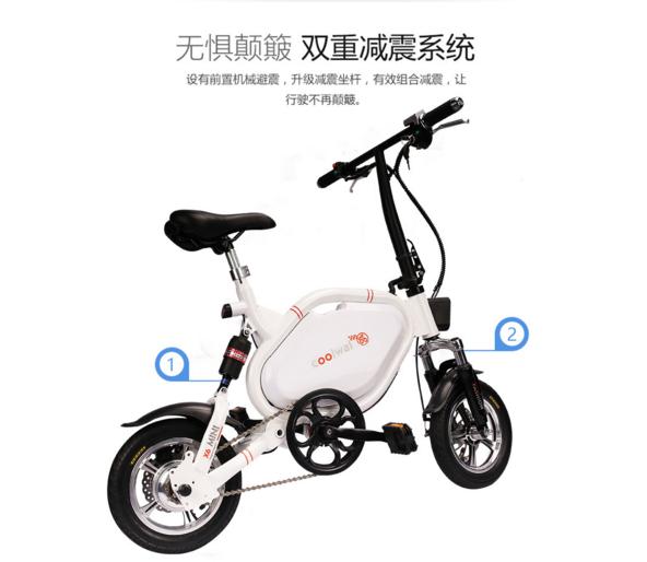 供应便捷式折叠电动自行车锂电池助力车小型电动车成 人男女上下班代步 电动自行车转把