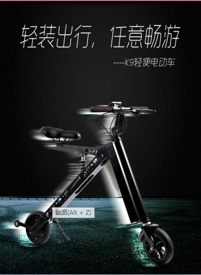 厂家折叠电动自行车便捷式迷你锂电池电瓶车成 人城市代步电动车 12寸折叠电动自行车