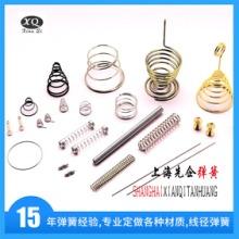 玩具弹簧/玩具弹簧价格/玩具弹簧厂家/上海先企供批发