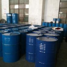 光固化树脂_耐黄变聚酯丙烯酸树脂HD-220图片
