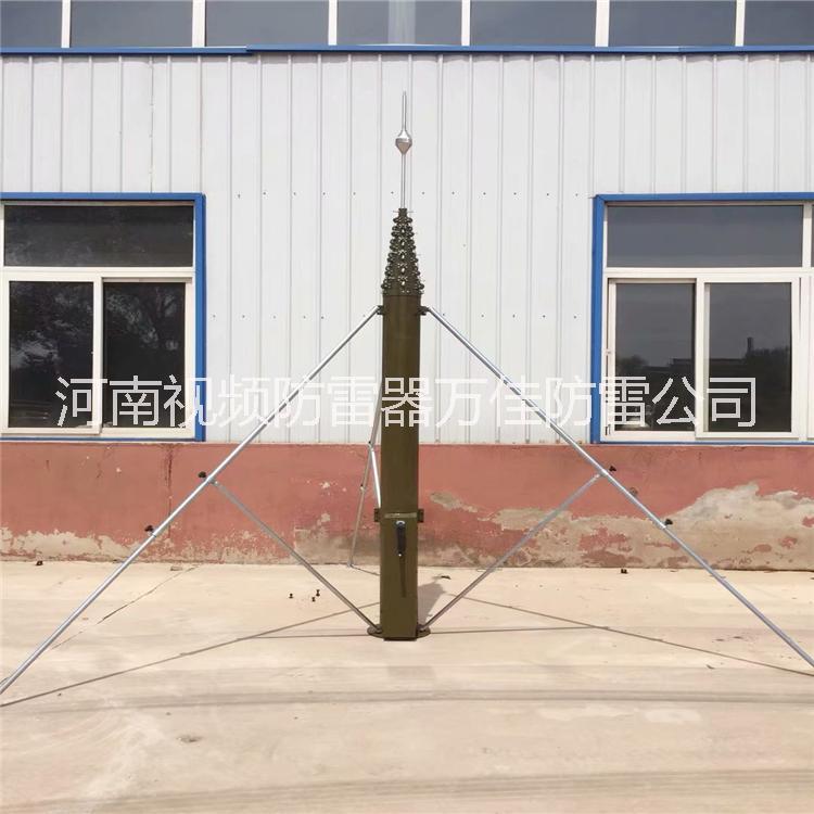 15米手动升降式避雷针 野外训练避雷针 防雷针 防雷杆 接闪器 15米升降避雷针