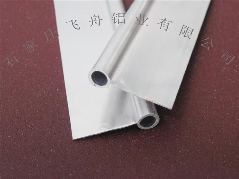 天津冰箱铝盘管