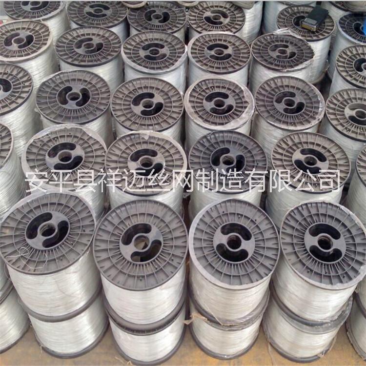 特价27号镀锌铁丝 0.4mm0.42mm镀锌打轴丝 0.25mm0.3mm铁丝品质保证