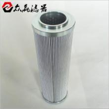 直销颇尔液压油滤芯UE619AS20H循环泵滤芯使用寿命长批发