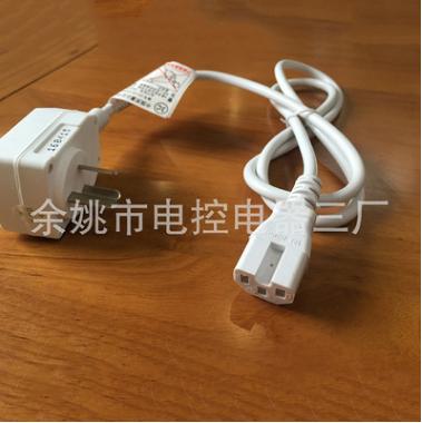 电脑插防漏电保护插头线,1.3米0.75平方线家电保护插头,10A