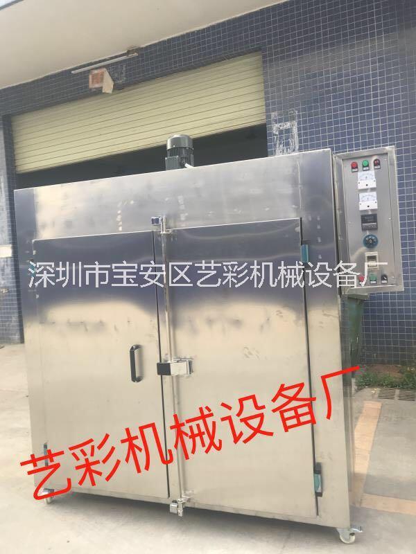 东莞工业高温烤箱制造商/优质高温烤箱批发/工业高温烤箱价格