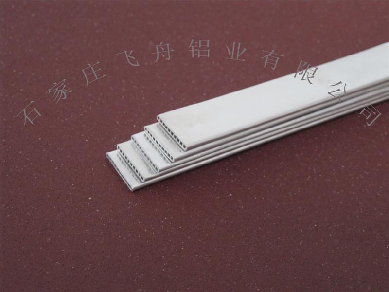 唐山冰箱铝管供应商
