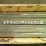 优质8号镀锌截断丝 4mm镀锌铁丝 3.8mm铁丝直条 定尺切断丝冷拔丝