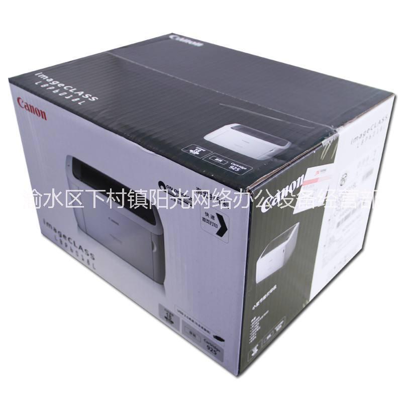 新余办公设备佳能LBP6018w激光打印机