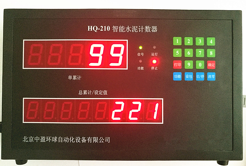 水泥计数器供应商中盈环球HQ-210计数器