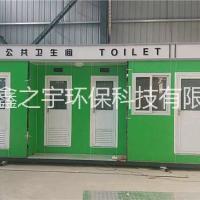 郑州泡沫封堵移动厕所-鑫之宇环保