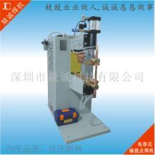 不锈钢电源盒电容式电阻焊机铝板点焊机深圳龙岗DR-1500图片