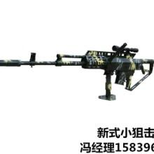 儿童游乐区设备-协和游艺气炮打靶射击设施-军事类打靶玩具