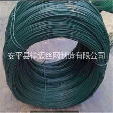 专用生产涂塑铁丝 涂塑绑丝 工程专用防锈环氧扎丝 PE/PVC绿色包胶铁丝批发