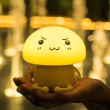 Q仔usb气氛灯创意玩具 usb气氛灯价格 usb气氛灯批发 usb气氛灯厂家