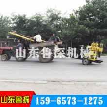 供应XYX-200液压地质勘探取 XYX-200液压取样钻井机批发