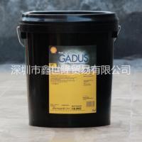 壳牌佳度Gadus S2 V100 00 0 1 2 3电机轴承润滑脂黄油18kg 壳牌佳度s2 V100 2号