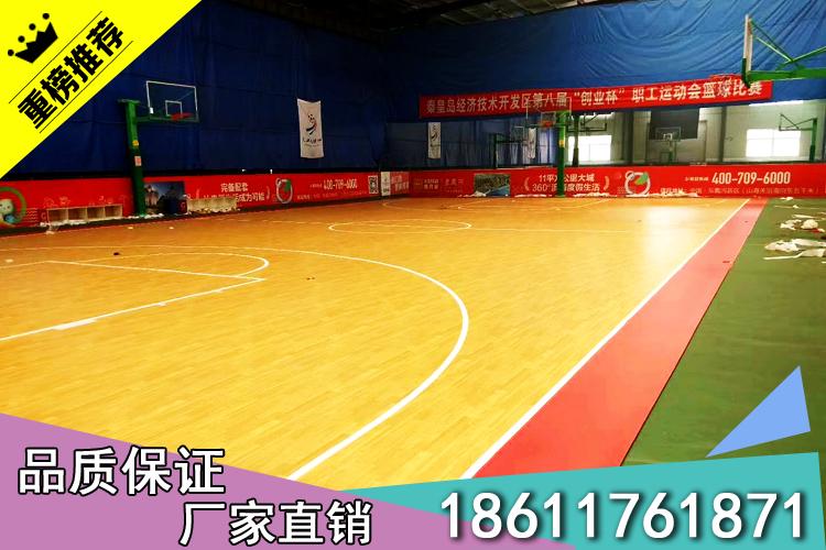 天津滨海荔枝纹pvc运动地板铺设PVC厂家