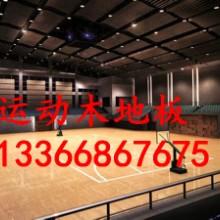 柞木篮球馆地板柞木羽毛球实木地板