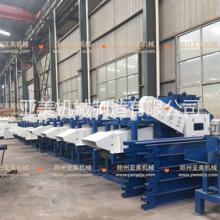 亚美木屑机出口-时产达到十吨左右2-0.5mm锯末图片