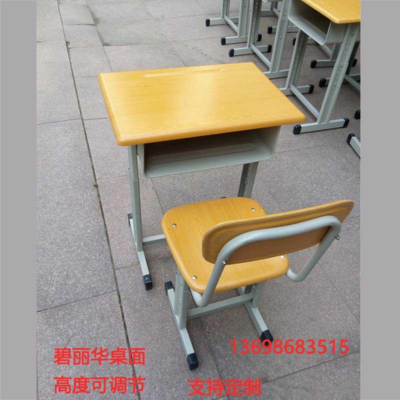 青岛学生课桌椅学校辅导培训托管班家用多功能升降双人