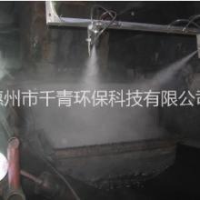 机械制造化工纺织塑料五金高粉尘类 高粉尘类企业喷雾抑尘设备