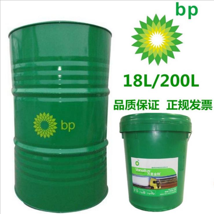 BP高性能无灰抗磨液压油销售