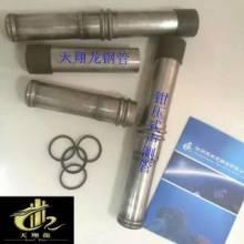 西藏声测管现货---西藏声测管生产厂家【买就送】