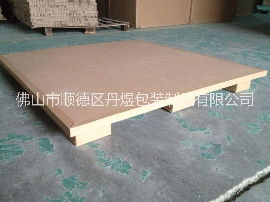 蜂窝纸托盘,广州优质蜂窝纸托盘供应商,广州优质蜂窝纸托盘厂家报价,广州优质纸蜂窝纸托盘厂家直销