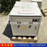 20kva三相变压器  厂家定制SG-20KW三相变压器 30v三相隔离变压器 电压可定做