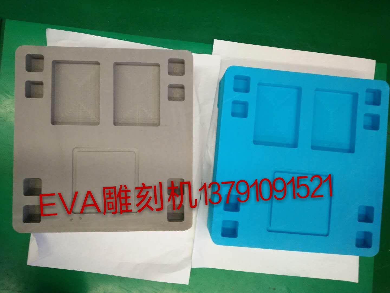 EVA雕刻机 泡沫雕刻机 厂家直销 售后无忧 EVA包装材料雕刻机